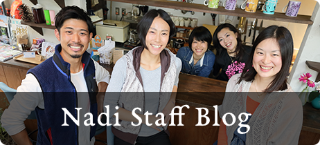 Nadi Staff Blog